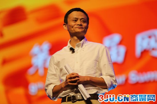 马云在2012年网商大会上发表演讲